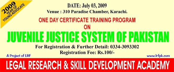 pakistan_training_060709.jpg