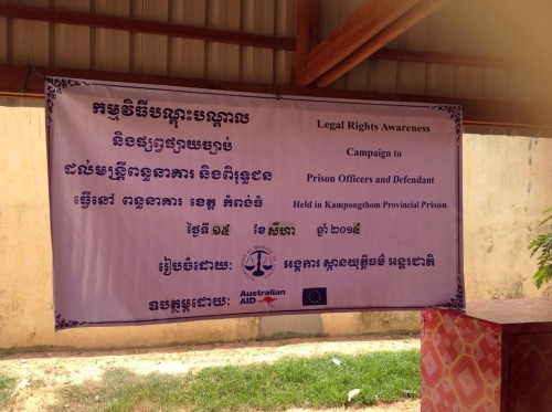 Legal Rights Awareness Campaign for Prison Officers and Defendants