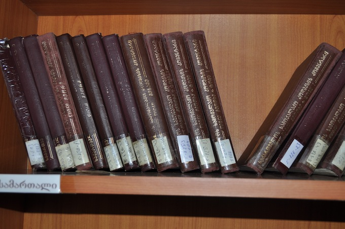 Legal reference books on the shelf of GYLA's library