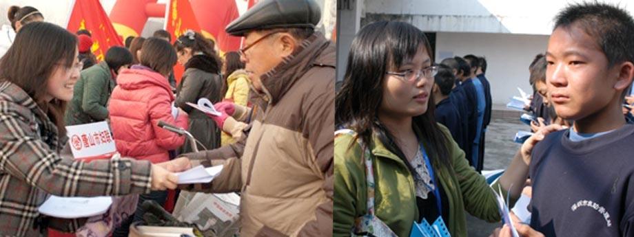 CS_China.jpg