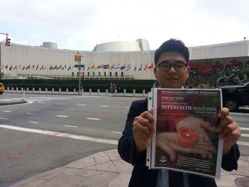 UN in New York, USA