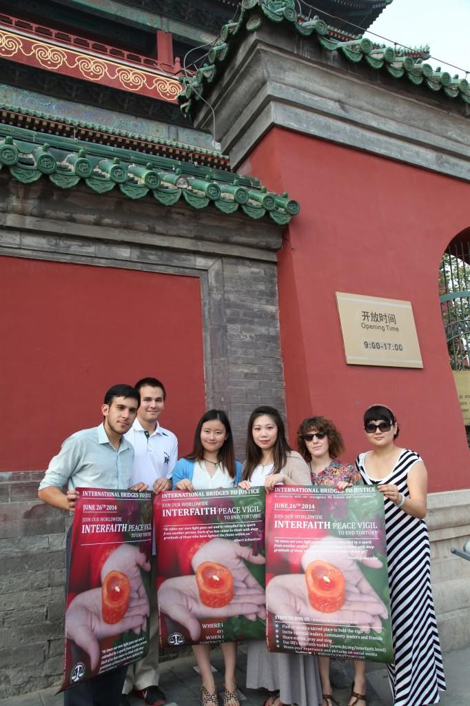 IBJ's Beijing staff at the Beijing Bell Tower