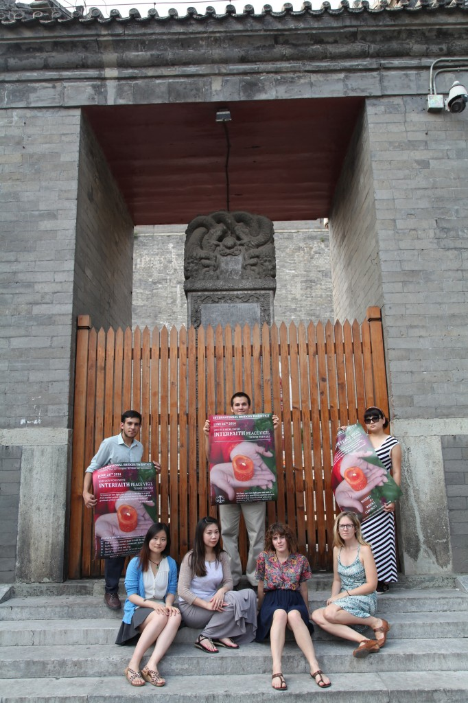 IBJ's team at Bell & Drum towers in Beijing, China