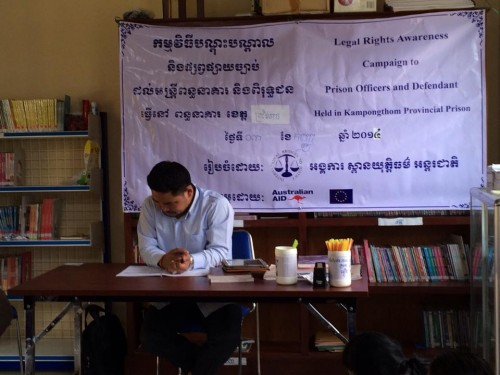 Campagne de sensibilisation aux droits légaux d'IBJ