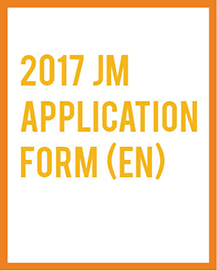jm application download button en