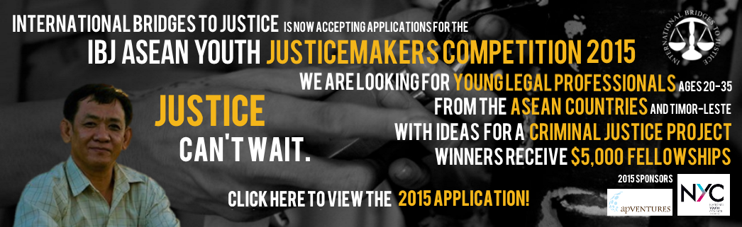 JusticeMakers Competition 2015 banner
