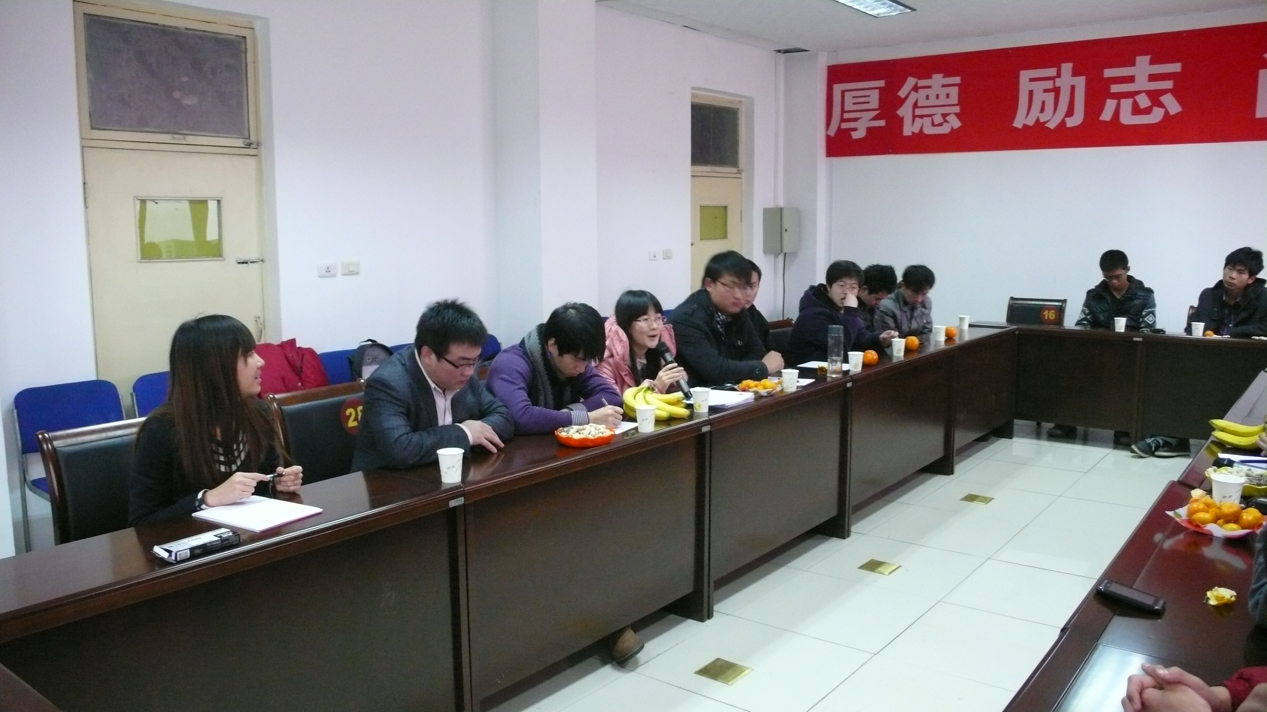 A Forum For Participants in Shanxi