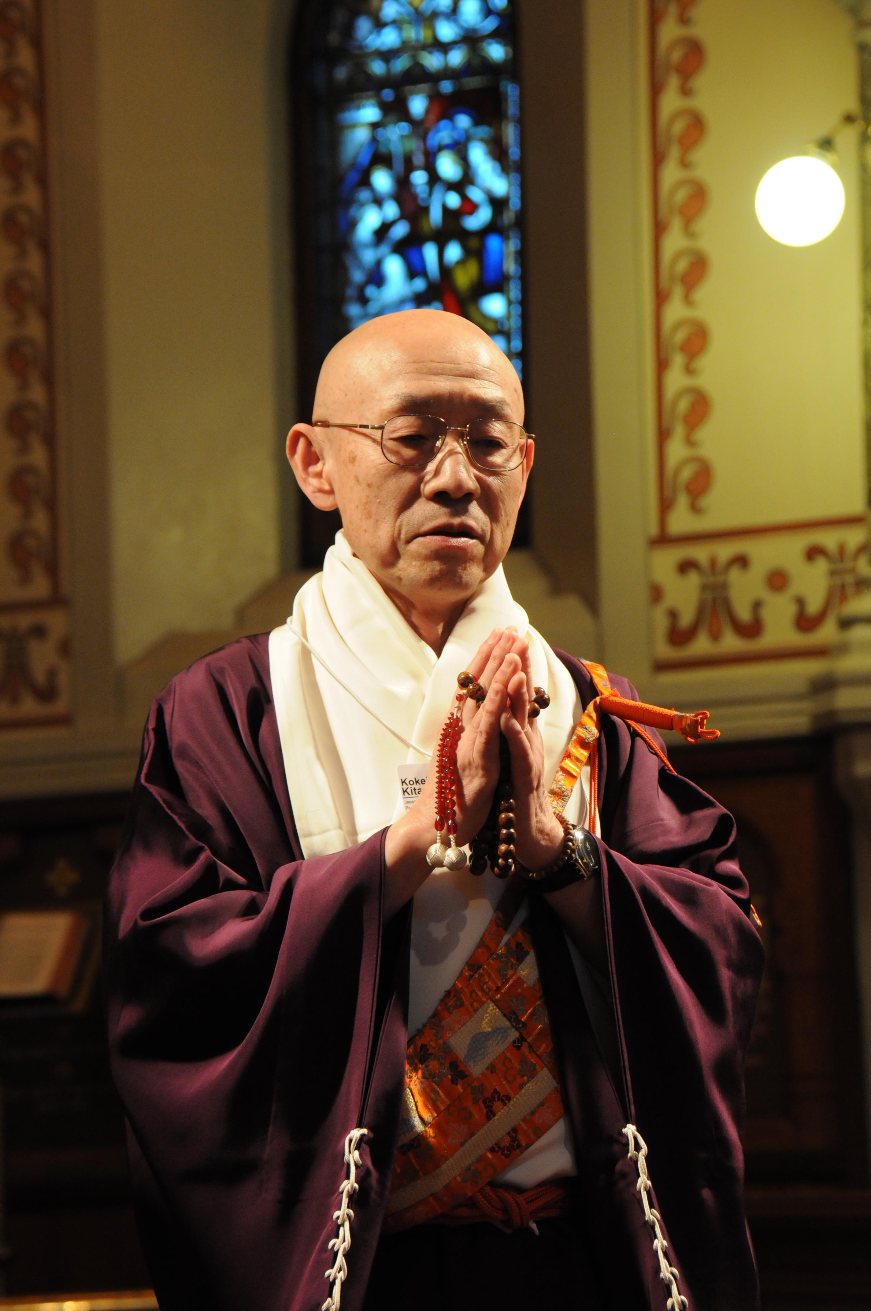 Kimihiro Kitakawara